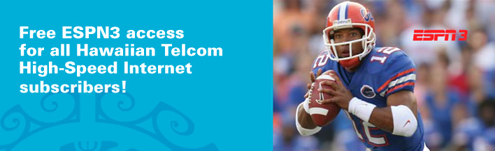 Free ESPN3 access for Hawaiian Telcom internet subscribers.